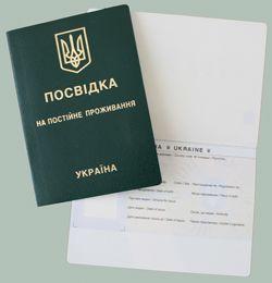 Пмж украина обучение по шахматам скачать бесплатно